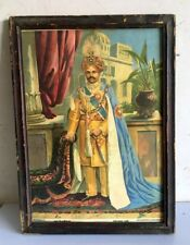 Old Antique Ravi Varma Hindu Gujrat King Litho Print Framed