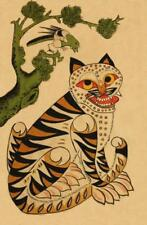 TIGER,  FROM PRINT, KOREAN FOLK ART, FRIDGE MAGNET