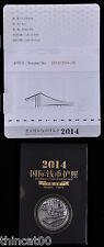 World Coin Passport for Beijing International Coin Exposition 2014