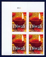 #5142 Diwali, Plate Block, Mint **ANY 4=FREE SHIPPING**