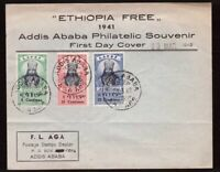 Ethiopia, 1942 first day cover             -BN63