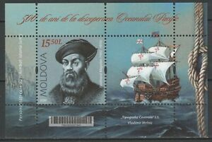 Moldova 2020 Famous people, Fernando Magellan, Ships MNH Block