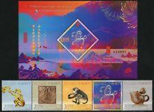 Macau Macao 2016 Jahr des Affen Year of the Monkey Neujahr Zodiac Postfrisch MNH