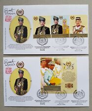 Autograph KUANTAN Installation KDYMM YDPA XVI Malaysia FDC 2019 First Day Cover
