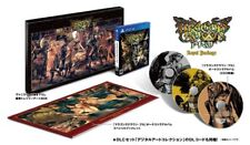 NEW PS4 Dragons Crown Pro Limited Royal Package BONUS 3 CD & Art Book JAPAN