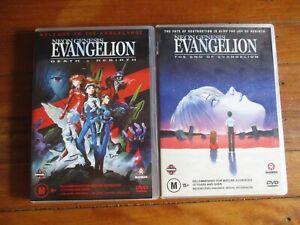 Neon Genesis Evangelion (2 disc REG 4) Subtitled Madman Manga Anime dvd