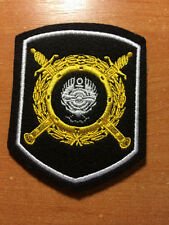PATCH POLICE RUSSIA - AIR SUPPORT UNIT - ORIGINAL!