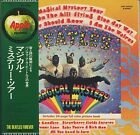 The Beatles - Magical Mystery Tour EAP JAPAN LP with OBI and INSERTS