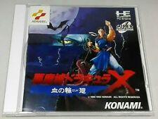 NEC PC Engine CD-ROM Castlevania Akumajo Dracula X Chi no Rondo Used F/S