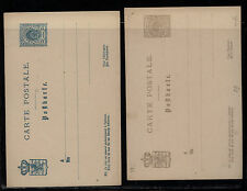 Luxembourg  2 postal cards  5 and 12 1/2 cent  unused           MS0907