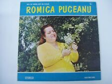 ROMICA PUCEANU - RARE GYPSY ROMANIA LP