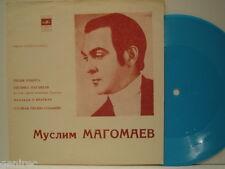 MUSLIM MAGOMAEV  baritone MELODIYA RARE USSR FLEXI OBSCURED PRESS
