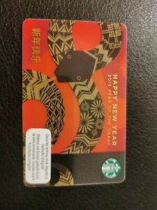 Year of the Snake, Chinese New Years, Starbucks Gift Card, reloadable