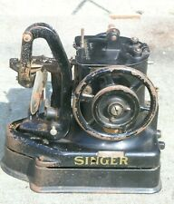 Vintage Singer 46 101 Industrial Sewing Machine Hat Sweatband For Repair