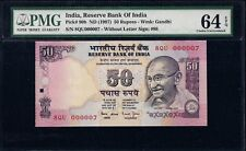Pick# 90B 1997 50 RUPEES PMG 64 CH. UNC LOW SERIAL NUMBER 000007
