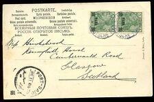 Alemania Levant Imperio Otomano Jaffa po 20pf Tipo 1905 PPC a Reino Unido a través de Port Said