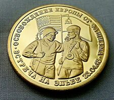 Russia Gold Coin Soviet Union Stars & Stripes USA Flag Red Army Moscow Unusual