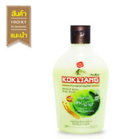 KOKLIANG Mineral Water Body Wash Gel Shower Cream Chinese Herbal Treatment 220ml