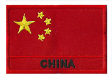 Ecusson à coudre brodé patch patche drapeau Chine China 70 x 45 mm