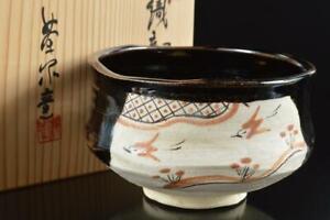 #7754: Japanese Oribe-ware Black glaze Bird pattern TEA BOWL, auto w/signed box