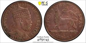 EE 1889 A (1897) Ethiopia Birr, PCGS XF 40
