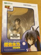 HIGH SCHOOL DXD HERO AKENO HIMEJIMA BLACK LINGERIE VER. 1/7 FIGURE - NEW SEALED