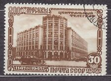 RUSSIA SU 1947(1956) USED SC#1134 30kop Typ #KB, Central Telegraph Building