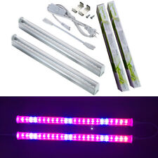 2pcs Indoor Plant Led Grow Light  T5 Vegetable Growing Tubes + Switch Cable
