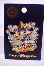 Tokyo Disney Trading Pin Mickey & Minnie Mouse New Year's Eve Celebration 59372