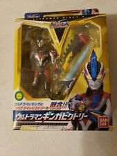 Ultra Change Series Ultraman Ginga S  Bandai new in box never opened