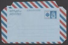 Kuwait 25f Skeikh Watermark D aerogramme air letter unused