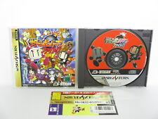 Sega SATURN SATURN BOMBERMAN FIGHT with SPINE CARD Import Japan Game ss