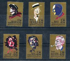 STAMP / TIMBRE FRANCE NEUF** SERIE N° 2649/2654 CELEBRITE
