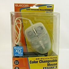 Elecom Color Changeable Mouse NEW Clear White Changing Colors USB Corded Win XP
