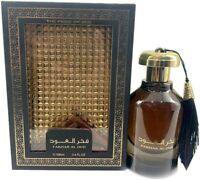 Fakhar al oud von my Perfumes 100 ml Eau de Parfum