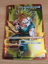 Carte Dragon Ball Z DBZ Miracle Battle Carddass Dragon Soul Legend #SR 01/08