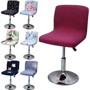 Chair Cover Printed Lifting Low Back Stool Slipcover Floral Bar Seat Protector