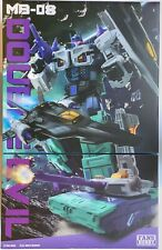 FansHobby MB-08 DoubleEvil Transformers Masterpiece Overlord