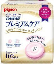 Pigeon Breastfeeding Premium Maternity Breast Care Pad 102 Sheets Made in Japan