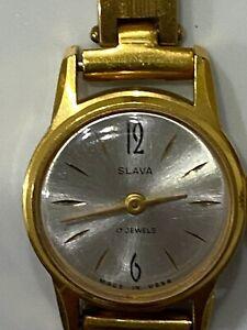 Beautiful watch SLAVA 17 Jewels Mechanical Ladies Watch
