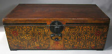 A Fine Korean Wood with Painted Paper March Wedding Gift Box (예물함)  -19th C.