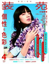 SO-EN Apr 2017 Japanese Magazine Nana Komatsu Tokyo Fashion