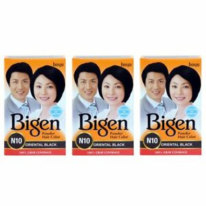 Bigen Powder Hair Color Oriental Black N10 Pack of 3 Ammonia Free