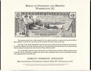 1971 ANA Washington DC, $1 Silver Certificate  Sc NSC4  Numismatic SCCS: B-12