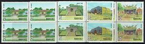 China (ROC) - SC# 2561 - 2564 - Blocks of 4 - Mint Never Hinged - Lot 042416