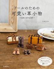 'NEW' Leather Craft for Dolls by Nagisa Okawa | Japanese Book 21 recipe JAPAN