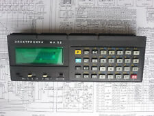 Mint Soviet Non-HP RPN Programmable Calculator Electronika MK-52