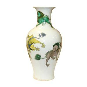Chinese Handmade Multi-Color Foo Dogs Porcelain Vase ws933