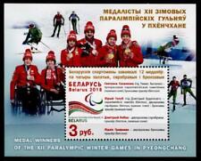 Medaillengewinner Paralympische Winterspiele,Pyeongchang. Block.Weißrußland 2018