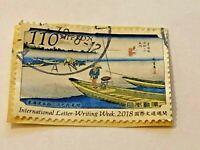 Japan, Used Stamp, NIPPON 110, International Letter-Writing Week, 2018 #1043